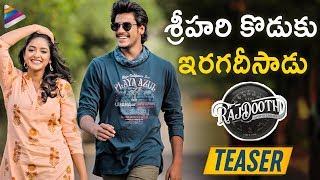 RajDooth Movie Teaser   Meghamsh Srihari   2019 Latest Telugu Movies   Telugu FilmNagar   Sunil