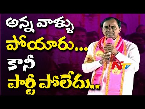 KCR Fire on Opposition & Kiran Kumar Reddy in Warangal TRS Sabha    TRS 16th Anniversary    NTV