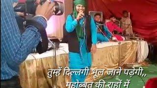 Qawwal Bhatti Brothers  Live show jahlandar tume dillagi  qawwali 9653411304 🙏🙏