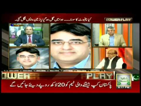 Power Play  7th August 2016