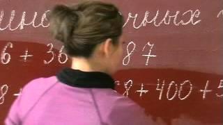Мангуш  ОШ № 2 Видео урок по математике 3кл