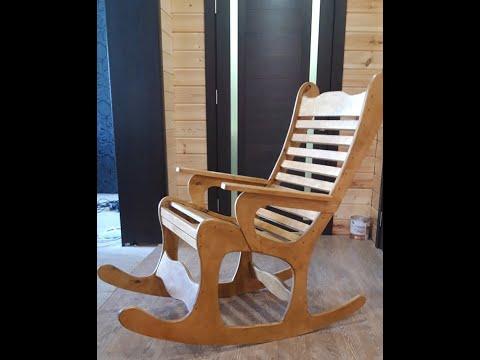 Кресло из фанеры своими руками кресло качалку