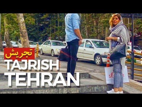 Tajrish Square, Tehran, Iran 2018 -  تجریش ,تهران