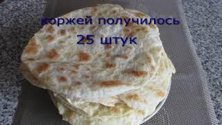 """торт """"Наполеон""""с кремом из сливочного сыра крем чиз,сливками и сгущенкой"""