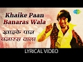 Download Khaike Paan Banaras Wala with lyrics | खाइके पान बनारस वाला गाने के बोल | Don | Amitabh/Zeenat MP3 song and Music Video