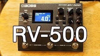 Boss RV-500 Reverb - Ambient Guitar Gear Review