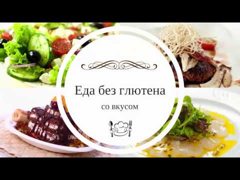 Блюда из кукурузной муки 75 рецептов / Простые рецепты
