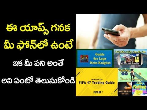 OMG! DELETE These APPS Immediately | Google Play Store APPS | Latest News | VTube Telugu