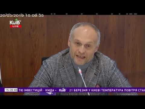 Телеканал Київ: 20.03.19 Столичні телевізійні новини 15.00