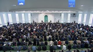 Bangla Translation: Friday Sermon 8 September 2017