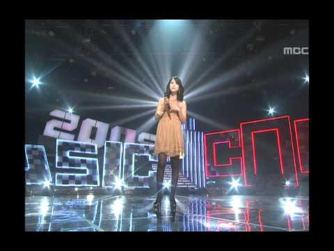 Baek Ji-young - Like Being Shot by a bullet, 백지영 - 총 맞은 것처럼, Music Core 20081227