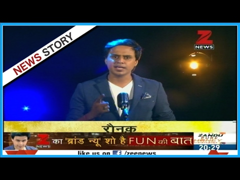 Fun Ki Baat | Watch how BJP became