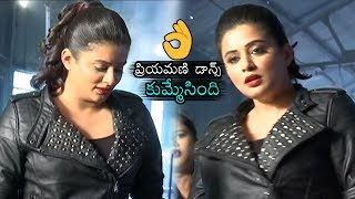 Priyamani Amazing Dance Performance at her New Movie Shooting   Daily Culture