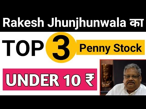 TOP 3 Penny Stocks In Rakesh Jhunjhunwala's PORTFOLIO || By Guide To Investing ||