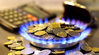 З 1 квітня діють нові тарифи на газ