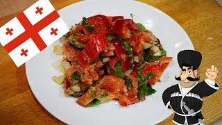 Простой грузинский салат