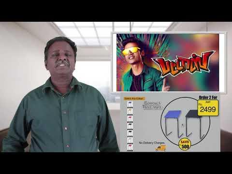 PATTAS Review - Pattasu - Dhanush - Tamil Talkies