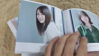 [Unboxing] Nogizaka46: Yoake Made Tsuyogaranakutemoii [Regular Edition