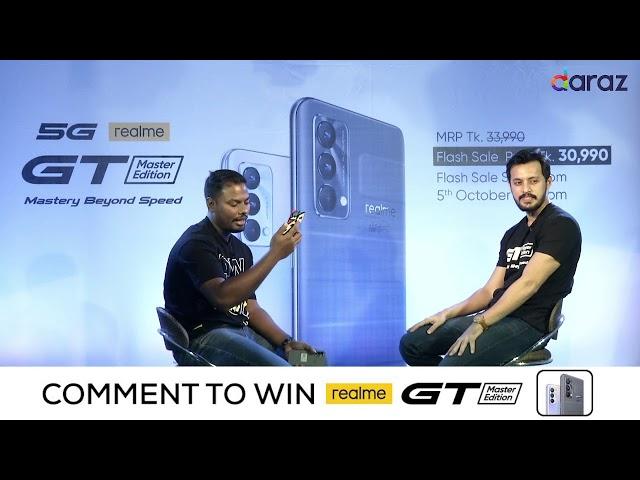 realme GT Master Edition Launching Live | Daraz Bangladesh