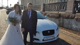 Видео-отзыв Аренда Jaguar XF на свадьбу в Five Cars