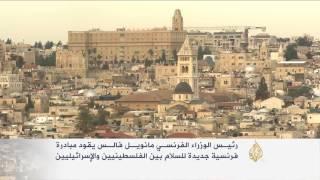 مبادرة فرنسية لإعادة محادثات السلام الفلسطينية الإسرائيلية