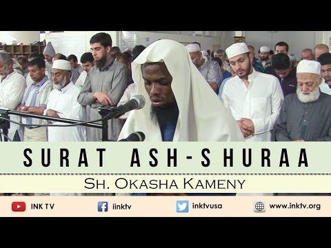 Surat Ash-Shuraa | Sh. Okasha Kameny
