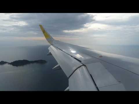 Royal Brunei Airbus A320   Brunei To Kota Kinabalu *Full Flight*