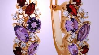 купить золотые серьги в одессе(Самые красивые ювелирные изделия здесь https://goo.gl/ocqWoh У нас самые приемлемые цены, и огромный выбор на любой..., 2014-11-18T11:46:08.000Z)