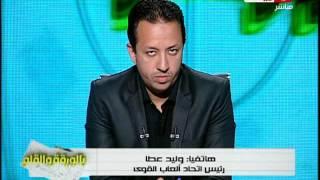 بالورقة والقلم - رئيس اتحاد العاب القوى يكشف سبب خلافة مع رئيس هيئة استاد القاهرة