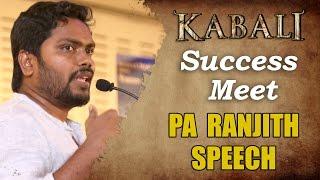 Pa Ranjith About Rajinikanth decision in Kabali Movie climax | Kabali Success Meet | V Creations