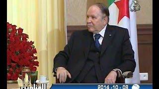 الرئيس عبد العزيز بوتفليقة يستقبل لخضر الابراهيمي .
