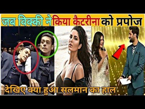 Vicky Kaushal Proposed Katrina Kaif In Front Of Salman Khan   सलमान के उड़े होश Salman katrina Love Mp3