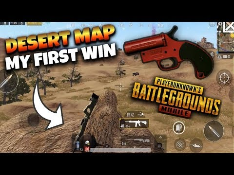 First Ever Game in Miramar and I Found a Flare Gun as soon as I Landed | PUBG Mobile Funny Moments