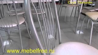 Стул Тюльпан mebelfree(Интернет магазин обеденных столов, стульев, табуретов. Обеденные столы из камня, пластика, МДФ. Стулья Венс..., 2015-04-26T18:21:38.000Z)