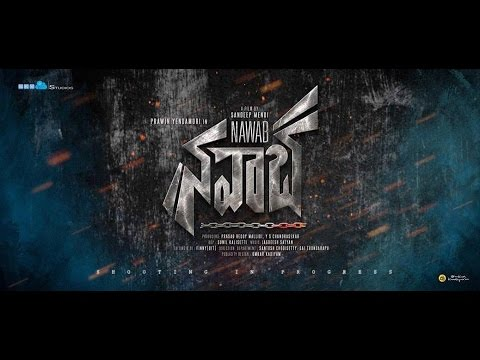 NAWAB  || New telugu short film trailer...