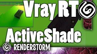 Рендер в реальном времени (ActiveShade на примере VRay RT) (Урок по 3ds Max 2015 + V-Ray 3.00.08)
