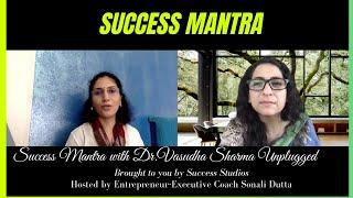 Yoga for Better Health & Mind| Success Mantra| Dr. Vasudha Sharma| Dr. Sonali Dutta Baanerjee|