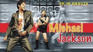 Michael Jackson | Ek Hi Raasta | Hema Sardesai | Prabhas | Kangna Ranawat
