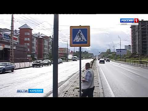 Авария на Чапаева довела до уголовного дела