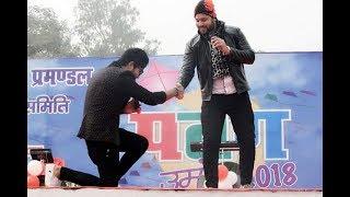 Download Bhole O Bhole Tu Rutha Dil Tuta |  song | Binay Roy |YARANA MP3 song and Music Video