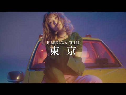 Tokyo / Chiai Fujikawa