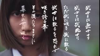 木下綾菜 一ノ瀬みか コミックゼノン TVCM ちるらん さんみゅ~ 神宿 D...