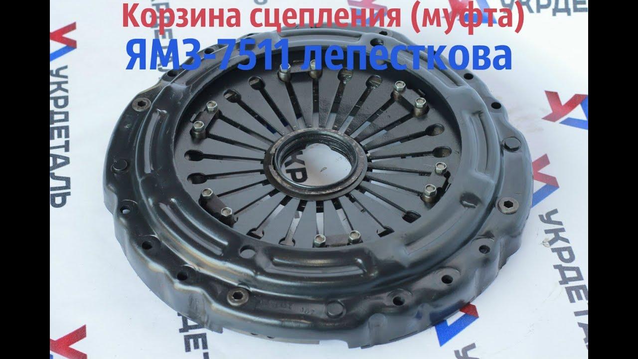 Корзина сцепления (Муфта) ЯМЗ 7511