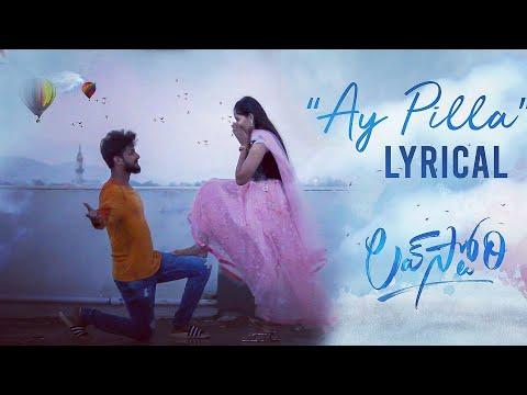 #aypilla-lyrical-#lovestory-#nagachaitanya-#saipallavi-#sekharkammula-#keerthidevaraj-#jay