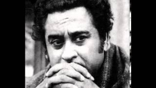 A Jibon Premeri ek Pathabahar-Kishore Kumar
