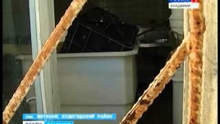Прокуратура   о закрытии рыбного цеха в поселке Вяткино
