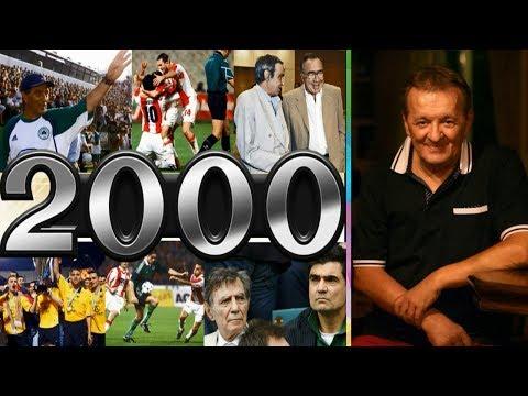 Γ. Γεωργίου 'Το στημένο πρωτάθλημα του 2000'