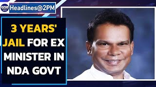 Former Union Minister Dilip Ray sentenced to 3 year imprisonment  in coal scam|Oneindia News