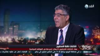 فيديو.. «عماد الدين حسين»: هناك تقسيمات في انتخابات «الصحفيين» يحلو للجميع إطلاقها