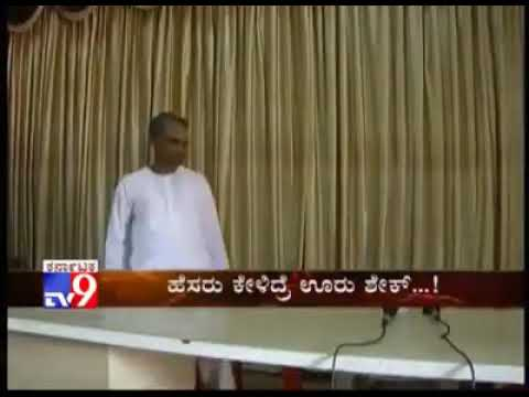 Culprit Politician of Bagalkot and nation
